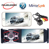 +Camera USB SD AUX Head Unit 12V MP3/MP5/FM In Dash Rearview Car Radio Stereo 1Din 4.1TFT HD Mirror Link for Android