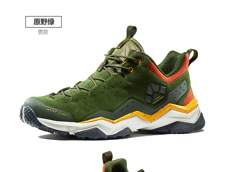 16 Rax Men Trail Running Shoes Breathable Running Sneakers Women Outdoor Sport Athletic Shoes Men Trainers Chaussures Hombre 23
