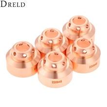 Dreld 5 pcs 45a 플라즈마 쉴드 220948 65/85/105 플라즈마 절단 토치 소모품에 적합 용접 납땜 용품 교체