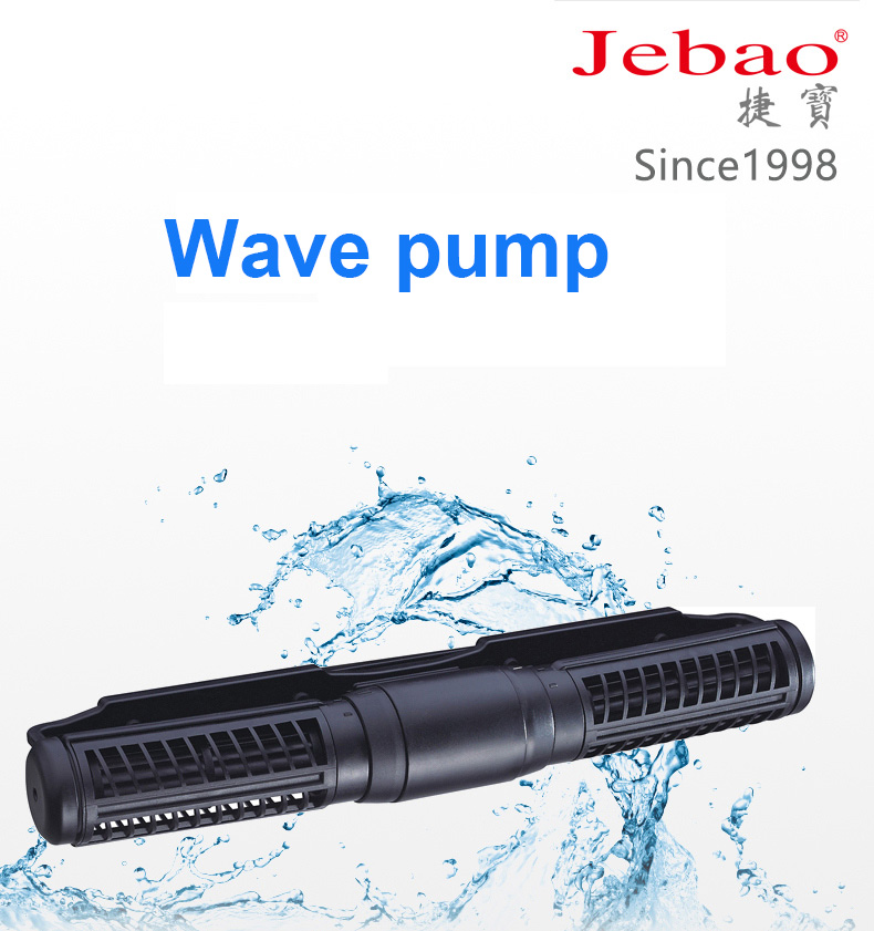 JEBAO JECOD Cross flow wave pump CP25 CP40 CP55 sea water fish bowl super quiet magnetic