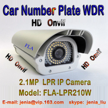 2.1 Megapxiel Vehicle License Plate Capture IP Camera onvif WDR 1080P Yellow white light Security Car License Reading System