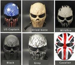 Crâne masque complet Airsoft Paintball Sport accessoires Protection CS armée jeux maille oeil bouclier masque capitaine Cavalier feux de forêt