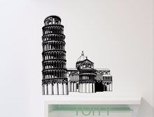 Leaning Tower Of Pisa Wall Sticker Vinyl Decal Home Nursery Kids Boy Girl Room Interior Decoration Italy Scenery Art Mural(China)