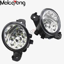 2 Pcs/Set For NISSAN PRIMERA WP12 P12 2002-2015 Car styling Fog Lamps 55W halogen Lights