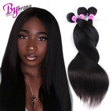 Peruvian Straight Hair One Bundle Deal 24 26 28 30 Inch Single Bundle Hair Weave 100% Mink Remy Hair Extension