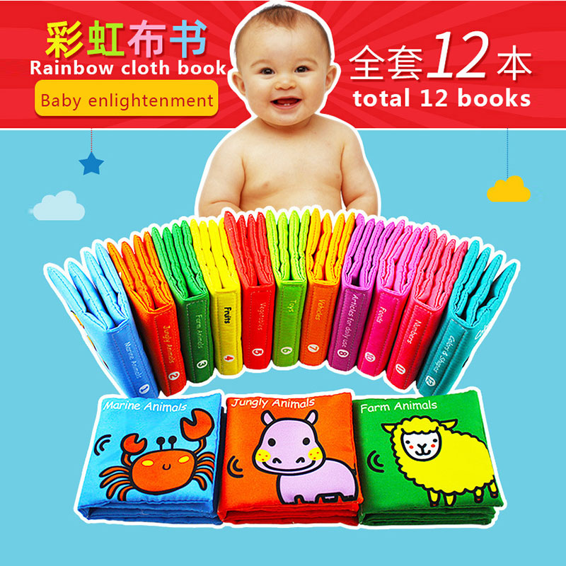Baby's Rainbow Cloth Book Educational Toys Washable Soft Books Infant Enlightenment Reading Life Encyclopedia Newborn Baby Book