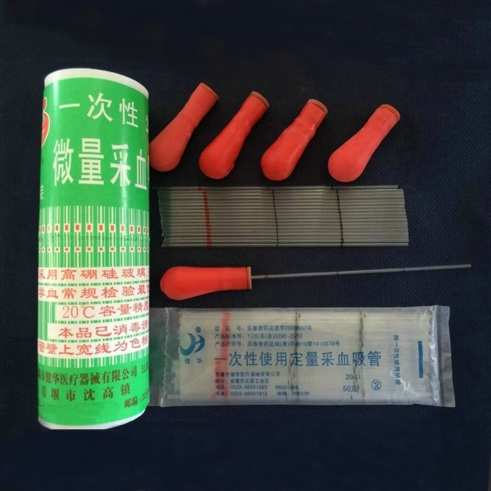 5boxes/pack 20ul to 100ul glass disposable blood collection vessel glass capillary tube micro capillary pipette цена 2017