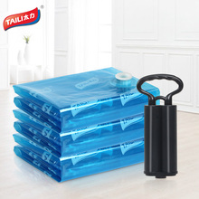 3 PCS+ 1 Hand Pump Vacuum Bag for Storing Clothes Vacuum Package Space Saver Saving Storage Bag Closet Organizer Folding Bag