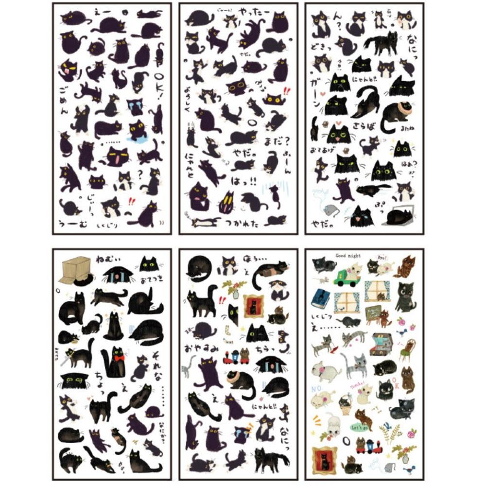 6 pcs/pack Good Night Black Cat Decorative Stationery Stickers Scrapbooking DIY Diary Album Stick Lable6 pcs/pack Good Night Black Cat Decorative Stationery Stickers Scrapbooking DIY Diary Album Stick Lable