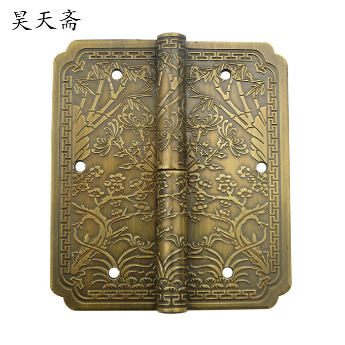 [Haotian vegetarian] Antique Chinese brass coat detachable door hinge (hinge) Merlin, bamboo and chrysanthemum trumpet [haotian vegetarian] box door hinge chinese antique brass door 12 5cm muffler coincide page hinge