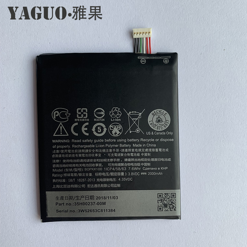 100% Original BOPKX100 2000mAh Battery For HTC Desire 626 D626W D626T 626G 626S D262W D262D A32 Cellphone Bateria