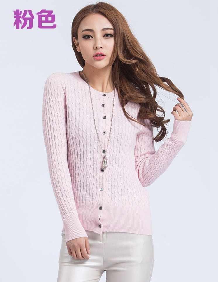Конопли цветы Кардиган кашемировый свитер женский окат рукава, свитер утолщение Бесплатная доставка