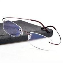 Титановые оправы для очков без оправы, мужские гибкие оптические оправы, очки без оправы, женские очки для глаз