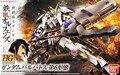 Утюг Крови 015 Gundam Bandai HG Барбадос шестого года масштаб модели здания игрушка дети