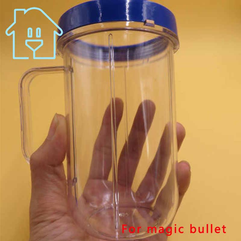 1 натуральная пуля кружка для вечеринки кружки нет ждать чашки блендер соковыжималка новый неиспользованные скидка 38% неиспользованные