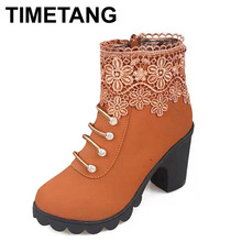 2016 Women Boots Fashion PU Leather Round Toe Ankle Boots Sexy Lace Ladies High Heels Platform Shoes Woman XWX2967