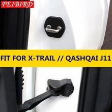 Автомобильная отделка дверного замка крышка контрольный рычаг двери защитная крышка для Nissan Qashqai J11 X Trail X Trail T32 Rogue 2014   2019