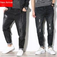 Новое поступление Для Мужчин's осень-зима штаны-шаровары с большой Размеры L-7XL мужской Джинсы для женщин отверстие тенденции моды Fit 130 кг пов...