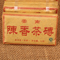 Yunnan Old Pu'er Tea Brick Mini  Small Brick Tea Cooked Slimming Body Health Care 50g