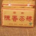 Yunnan Velho Pu'er Chá Tijolo Mini Pequeno Tijolo Chá Cozido Emagrecimento Corpo Cuidados de Saúde 50g