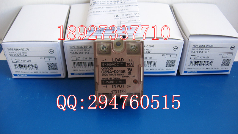 [ZOB] New original OMRON Solid State Relays G3NA-D210B DC5-24V DC control DC --2PCS/LOT dhl ems 2 lots omron automation and safet g3na d210b 5 24vdc solid state relay industrial mount