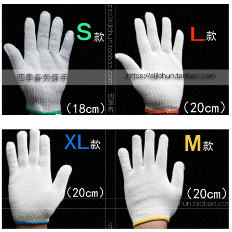 disposable gloves glove for worker labour protection white cotton wear-resisting 24 Pure cotton 12 pairs high quality hand tool gloves 12 pairs 700g cotton gloves wear resistant work thick gloves against high low temperature gloves