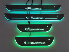 led moving running board captur door sill plates scuff LED scuff plate plate door fit for SSANGYONG KORANDO CAR 4x4 ultimate drift board long board split plate ssangyong board roller skating board