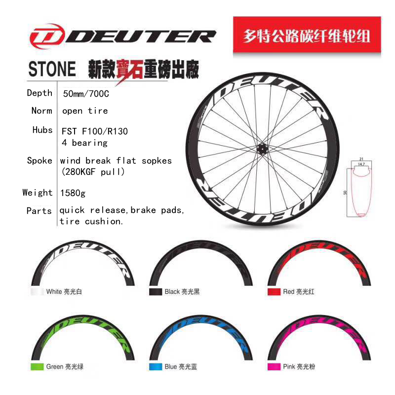 DEUTER Carbon 50mm Clincher Wheelset 700C 3K Matte Bike Wheels Road Bicycle F100/R130mm Wheel 4 bearin Hub 11 Speeds Bike Parts