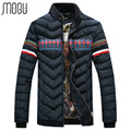2016 Winter Jackets Men Casual Male Coats Fashion Thicken Down Jackets High Quality Men's Coat Down & Parkas 5151