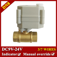 2 way 1/4 DN8 actuated ball valve with manual override DC9 24V 3 wires 7 wires long using life TF8 B2 B metal gear CE IP67