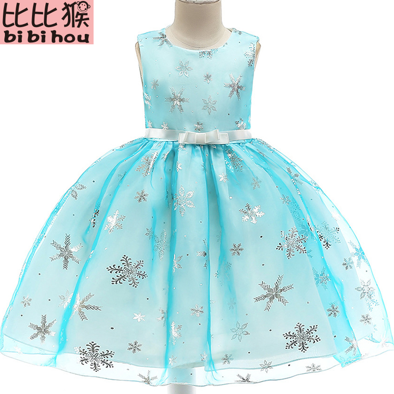 Baby Girl Silk Princess Dress for Wedding party Kids Dresses for Toddler Girl Children Fashion Christmas Clothing Baby girl dres бусы