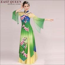 Chinese folk dance costume Chinese dance costumes Dance wear for silk fan dance AA1559z