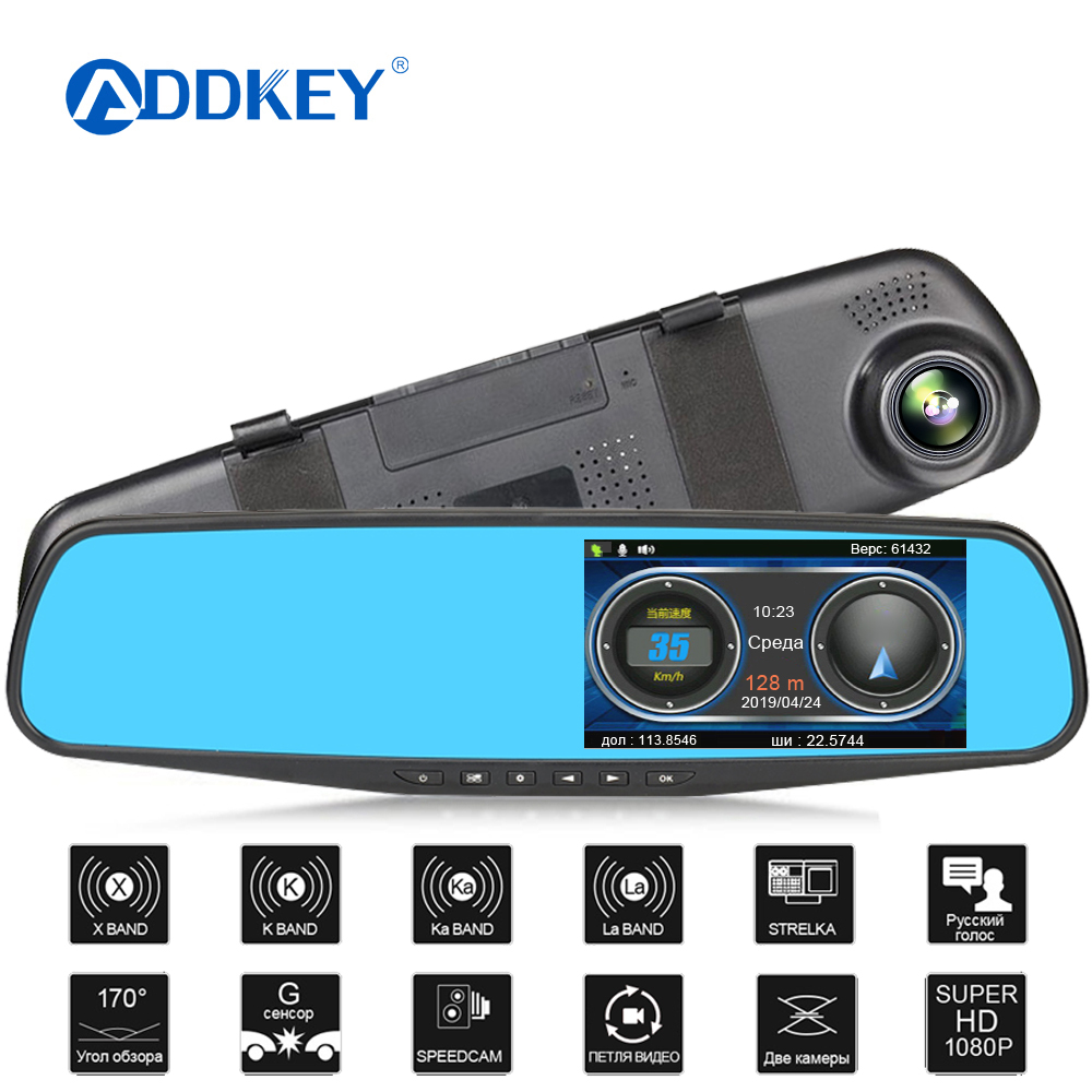 ADDKEY 2019 Car DVR Radar Detector FHD 1080P Video Recorder Cam Dash  speedcam Camera Antiradar