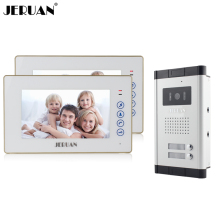JERUAN New Apartment 7 inch Touch key Video Intercom Door Phone System 2 White Monitor 1 HD IR Camera for 2 Household