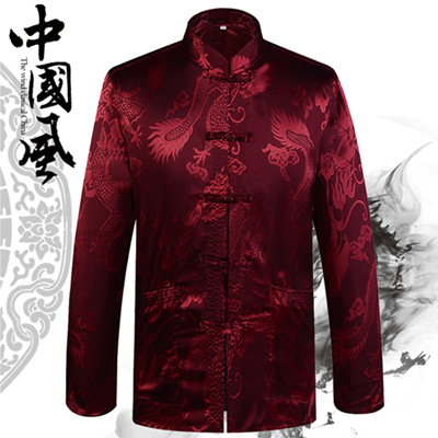 Men's Traditional Chinese...