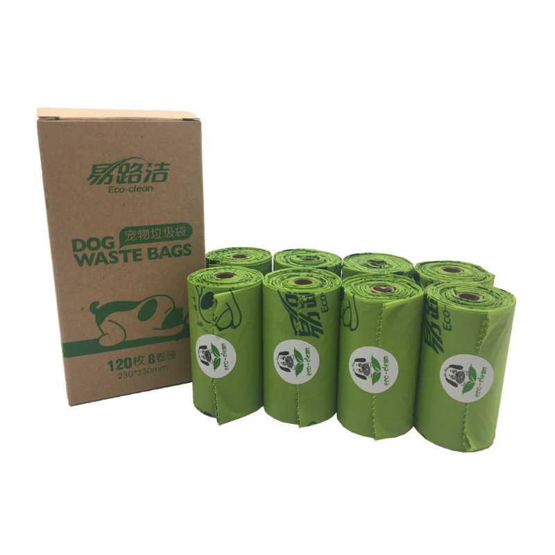 Saco degradável biodegradável verde eco-amigável da colher do desperdício do cocô do cão do animal de estimação saco unscented do desperdício do gato sacos saco de lixo