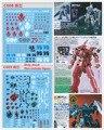 DL высокое качество Пропуск воды паста Для Bandai MG 1/100 Gundam RG 1/144 Железо-Blooded Сирот