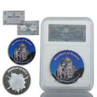 WR Wonders of Russian Business Souvenir Coins Kronstadt Naval Cathedral Birthday Gift Promotional Coins In Great Security Box