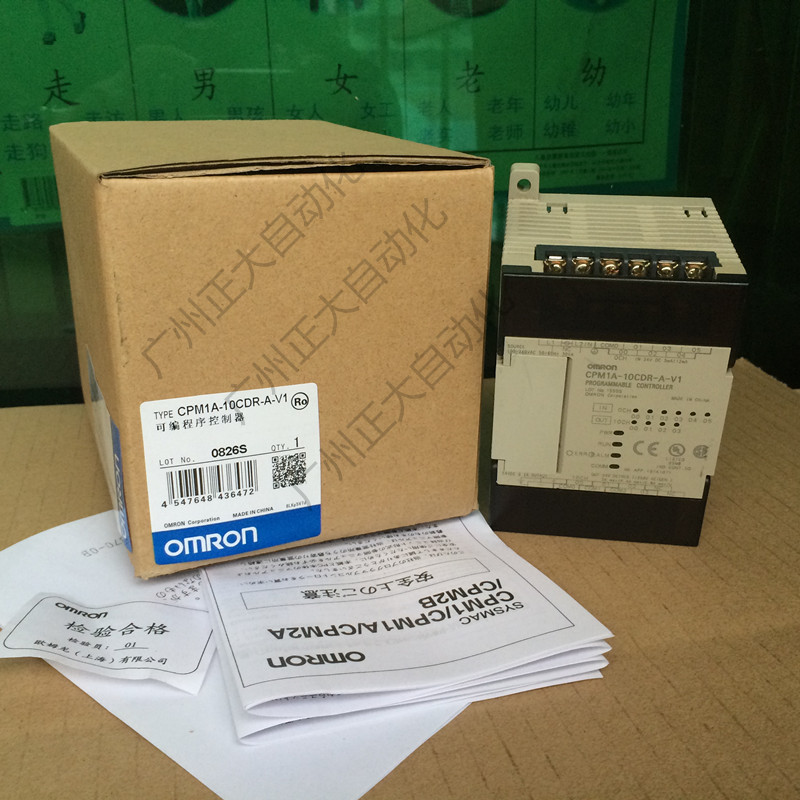 New Programmable Controller CPM1A-20CDR-A-V1CPM1A-10CDR-A-V1