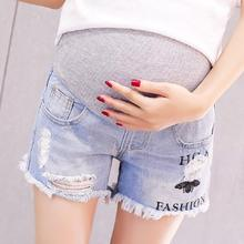 9525b89c0c203 Pregnant Women Denim Shorts 2019 Summer New Printing Maternity Stomach Lift  Jeans Casual Loose Holes Large