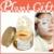 80 pcs Osmanthus Eye Cream Stick 80 Hidratante É Aplicada A Multa de linhas de Fade Out Linhas Finas e Borda Preta do Olho bolsa