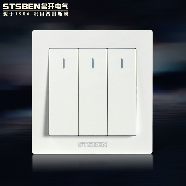 Open electrical wall switch socket panel V3 elegant white three open ...