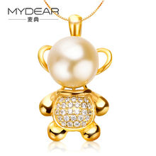 MYDEAR Fine Pearl Jewelry Real G9K Gold Slide Pendant Chain 9-10mm Golden Southsea Pearls Pendants Necklaces,Christmas Gifts