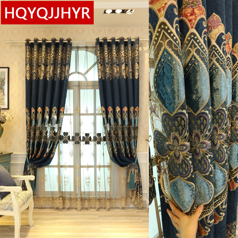 Royal Luxury Custom Blue Brown Embroidered European Curtains For
