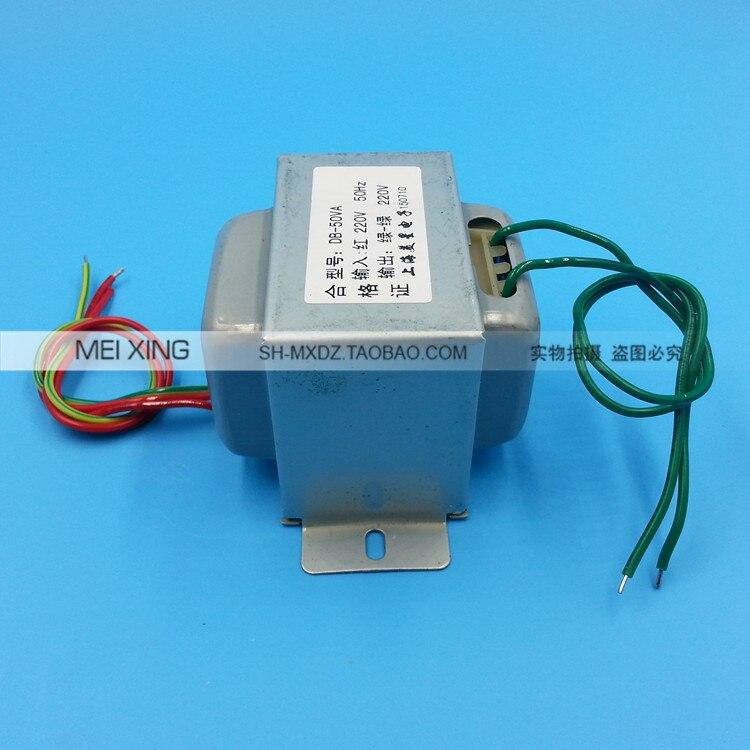 transf ei66 isolamento transformador DB-50VA 50 w