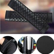 Автомобильный кожаный универсальный модный дизайн Наплечная Накладка для ремня безопасности автомобиля жесткость ремня автомобильные аксессуары для интерьера