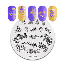 PICT YOU Round Nail Stamping Plate French Tips Stainless Steel Image Printing Stamp Templates DIY Art Design Y001