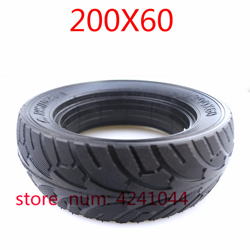 200X60 tubeless solid tires fits electric scooter balance car scooter 8inch brushless motor special explosion proof