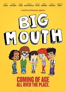 《大嘴巴 第一季》2017年美国剧情,动画动漫在线观看