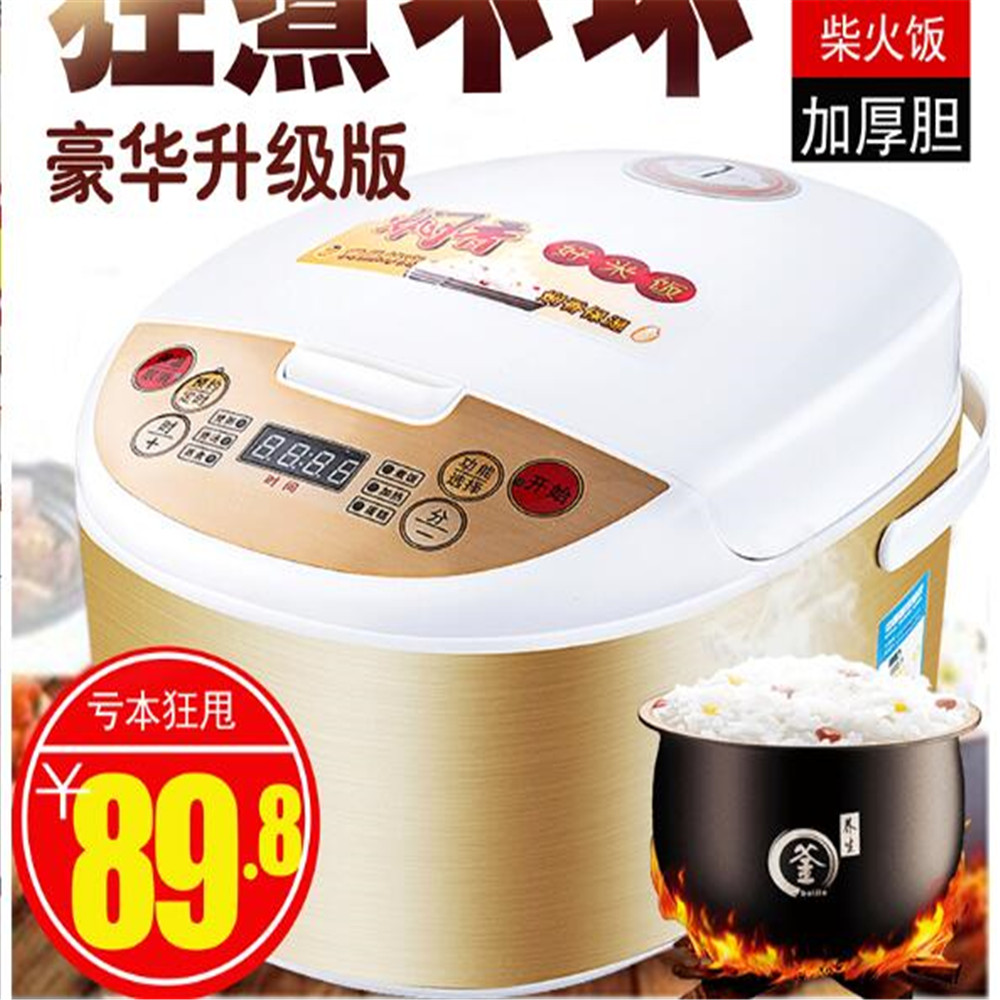 Rice cooker smart 1 genuine 3 people - 4 people home 2 automatic 5L liter rice cooker vintage 5-6-8 people rice cooker intelligent household high capacity fully automatic 2 8 people 5l capacity reservation spherical hyun kettle